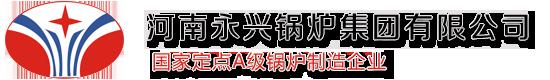 河南永兴betway官网推荐集团有限公司官方网站