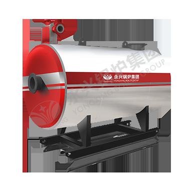 YY(Q)W型燃油燃气导热油炉